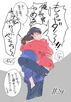 Otaku Anime, Anime Guys, Osomatsu San Doujinshi, Ichimatsu, Twin Brothers, Light Novel, One Punch Man, Kawaii, Cartoon