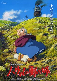 Howl's Moving Castle -- unfortunately missed this on the big screen when it opened in HK, but happened to come across it on TV. Must watch again.