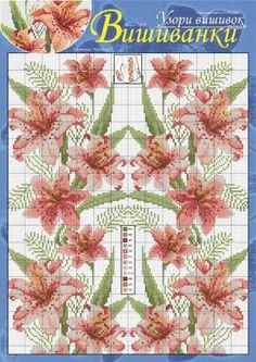 These cross stitch lilies are stunning! We really hope they will inspire you to create another masterpiece Embroidery Stitches, Embroidery Patterns, Embroidered Shirts, World Crafts, Chart Design, Bead Art, Lilies, Cross Stitching, Weaving