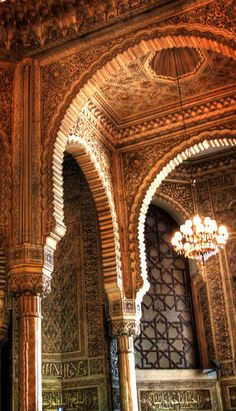Moorish interior, La Grande Poste ~ al-Jazā'ir (Algiers), Algeria, North Africa....
