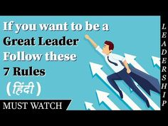 If you Want to be a Great Leader Follow These 7 Rules by DEEPAK BAJAJ - YouTube Network Marketing Books, Web Platform, Leadership Qualities, How To Influence People, Great Leaders, Something To Do, Dreaming Of You, Coaching, Training