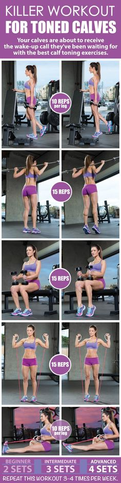 How To Get Fit And Toned Calves At Home