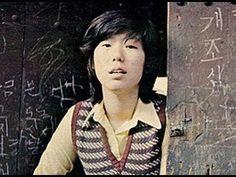 [7080] 양희은 - 이루어질 수 없는 사랑(1971)