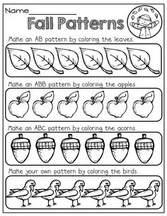 color to make a fall pattern - Color Pattern Worksheets