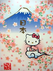 Hello Kitty and Mt. Fuji, Cherry Blossom card from Japan