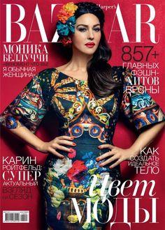 Monica Bellucci in #dolcegabbana covers Harper's Bazaar Ukraine, March 2013