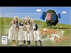The Legendary Witch Episode 4 EngSub 전설의 마녀 Korean Drama Full Movies