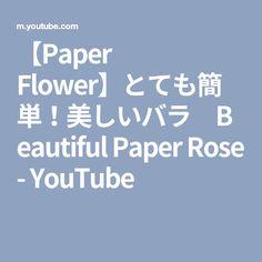 【Paper Flower】とても簡単!美しいバラ Beautiful Paper Rose - YouTube