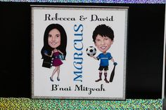 Boy-Girl Twins B'nai Mitzvah Invitations New York {Temple Israel of Lawrence NY, Art Photographers} - mazelmoments.com