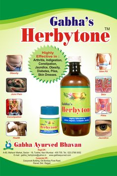 Gabha's HerbytoneTM is prepared from a unique combination of trusted herbal ingredients like – Anantamul, Gulancha , Haritaki and Dhania with their enormous medicinal values on aqua base, absolutely avoiding the use of any chemical for colour, flavour and the taste of the medicine. The Gabha's 'H- tone ' is in the purest natural form for the use of ailing humanity. http://gabhaayurved.com/products/gabha-herbytone/