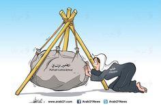 كاريكاتير: الضمير الإنساني في حلب