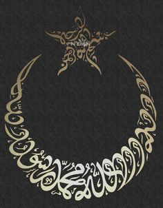 Moon and star #ottomanempire