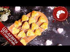"Пирожки на палочке ""Сердечки"" - YouTube"