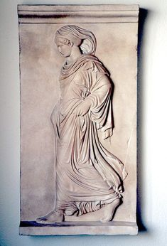 Gradiva - bas relief, marbre -musée Chiaramonti, Vatican, inv. 1284