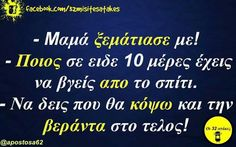 Greek Quotes, Funny Quotes, Fandoms, Lol, Sayings, Videos, Pictures, Funny Phrases, Photos