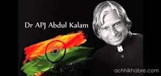 'Be unique, Be remembered' – Remembering APJ Abdul Kalam on his first death anniversary