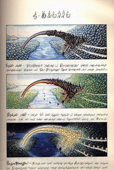 All sizes | 013-Codex Seraphinianus -1981- Luigi Serafini, via Flickr.