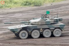 Type 16 MCV (Maneuver Combat Vehicle) Tank Destroyer - JGSDF Army Vehicles, Armored Vehicles, Thunder Strike, Tank Destroyer, World Of Tanks, Military Weapons, War Machine, Self Defense, Motors