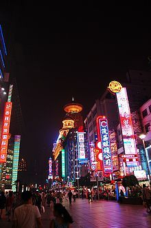Nanjing Road (Chinese: 南京路; pinyin: Nánjīng Lù) is the main shopping street of Shanghai, China, and is one of the world's busiest shopping streets.