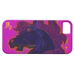 Horse Head, Animal-lover, Year of the Horse 2014 iPhone 5 Covers