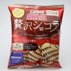 Calbee Potato Chips rich Luxury Chocolat ROYCE Bag Snack chocolate Japanese #Calbee