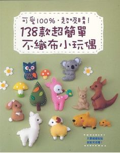 138 Easy and Cute Felt Mascot- Japanese Craft Book (In Chinese) | MyGiftedLife - Books & Magazines on ArtFire