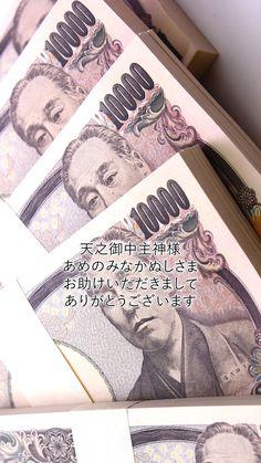 Dollar Money, Money Affirmations, Business Photos, Big Money, Japan, Daddy, Wallpaper, Create, Gold Gold