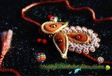 rakhi rakhsha bandan image
