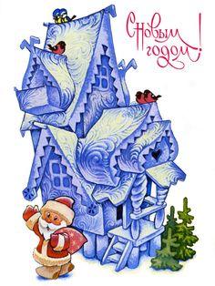 Открытка с сайта Davno.ru рубрики Новогодние открытки по теме Дед Мороз.