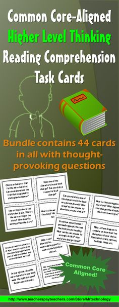 Common Core Aligned Higher Level Thinking Reading Comprehension Task Cards for student use. Bundle contains 44 cards in all with thought-provoking questions to be used in either a reader's notebook or during classroom discussions. Can also be used with whole-class or small group read-alouds, partnered reading, or individual reading periods. Laminate, cut, and use!