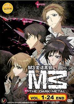 DVD ANIME M3 THE DARK METAL Vol.1-24End M3 Sono Kuroki Hagane English Sub