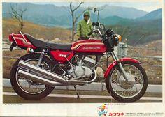 1971_Kawasaki 350-SS 2-stroke brochure.JAPAN_04