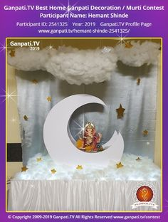 Hemant Shinde Page on Ganpati.TV where all Ganpati festival decoration pictures and videos are shared. Flower Decoration For Ganpati, Eco Friendly Ganpati Decoration, Ganpati Decoration Design, Housewarming Decorations, Diy Diwali Decorations, Festival Decorations, Paper Decorations, Cloud Decoration, Background Decoration