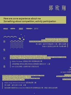 #ClippedOnIssuu from DESIGNER 'S GRAVITATION / HSIN-HSIANG KUO