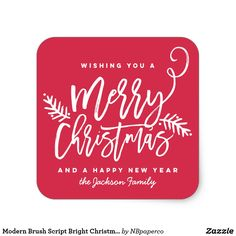 "Modern Brush Script Bright Christmas Holiday Red Square Sticker Make a stunning statement this holiday season with this stylish holiday sticker featuring ""Merry Christmas"" in a brush script font. Shop our online store for more pieces in this design! Modern Christmas, Christmas Holidays, Christmas Sale, Happy Holidays, Merry Christmas, Personalized Stickers, Custom Stickers, Christmas Stationery, Holiday Essentials"