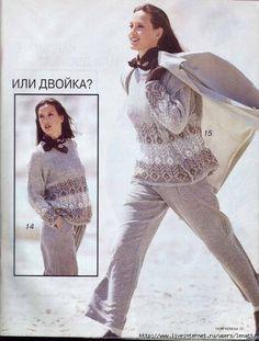 Спицы.Пуловер с коричнево-белым узором. Обсуждение на LiveInternet - Российский Сервис Онлайн-Дневников