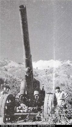FH18 150mm cannon in china