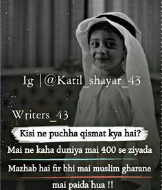 Bhawna Jajoriaツ kaas me bhi qismat wali hoti. Islamic Images, Islamic Love Quotes, Islamic Inspirational Quotes, Muslim Quotes, Religious Quotes, Islamic Pictures, Ali Quotes, Photo Quotes, Hindi Quotes