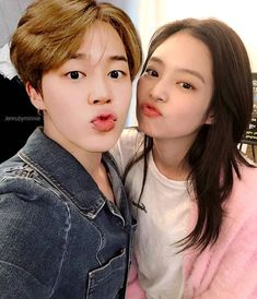 Bts Group Photos, My Photos, Jimin Seulgi, Bts Twice, Birthday Quotes For Best Friend, Yongin, Kpop Couples, Blackpink And Bts, Kpop Guys