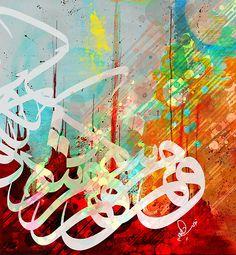 Calligraphy, Abstrat by Khalid  Shahin