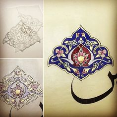 New design step by step.... #new_design #morientart #monartist #illumination #tezhib #tazhib #gilding #thulth #calligraphy #colorful #weekend #relaxingtime #amiralmomenin