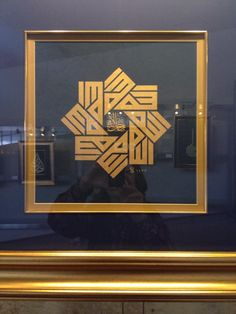 Arabic Calligraphy Tattoo, Calligraphy Lessons, Islamic Patterns, Arabic Pattern, Islamic Wall Art, Arabic Art, Letter Art, Painting & Drawing, Allah