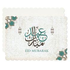 Shop Eid Mubarak / Ramadan Greetings Invitation created by GPS_APPAREL. Eid Mubarak Banner, Mubarak Ramadan, Eid Mubarak Wishes, Eid Mubarak Greetings, Happy Eid Mubarak, Ramadan Cards, Ramadan Greetings, Eid Cards, Greeting Cards