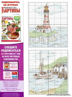 gifts and ideas: spring cross stitch, embroidery magazine - crafts ideas - crafts for kids