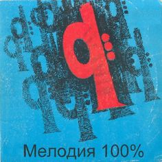 """Check out """"Melodiya 100%"""" by Soviet Groove on Mixcloud"""