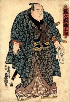 Kimigatake Sukesaburō