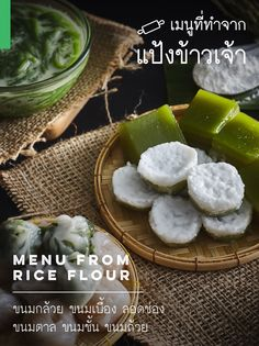 Traditional Thai Food, Traditional Cakes, Sweet Desserts, Sweet Recipes, Dessert Recipes, Thai Recipes, Delicious Desserts, Thai Food Menu, Authentic Thai Food