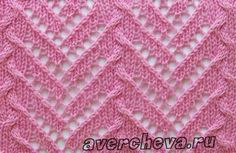 узор 672  pink zigzag