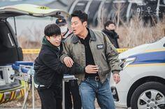 Lee Hee Joon, Drama Movies, Korean Drama, Kdrama, Military Jacket, Bomber Jacket, Movies, Drawings, Novels
