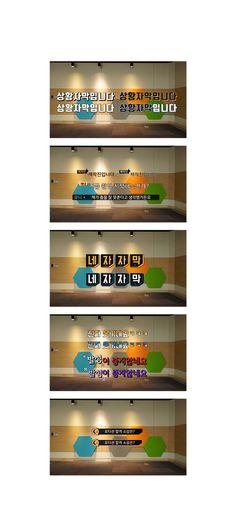 [자막디자인] 모바일 예능 자막디자인 - 디지털 아트 · 영상/모션그래픽, 디지털 아트, 영상/모션그래픽, 브랜딩/편집 Beard Art, Layout, Logos, Advertising, Facebook, Design, Poster, Page Layout, Logo